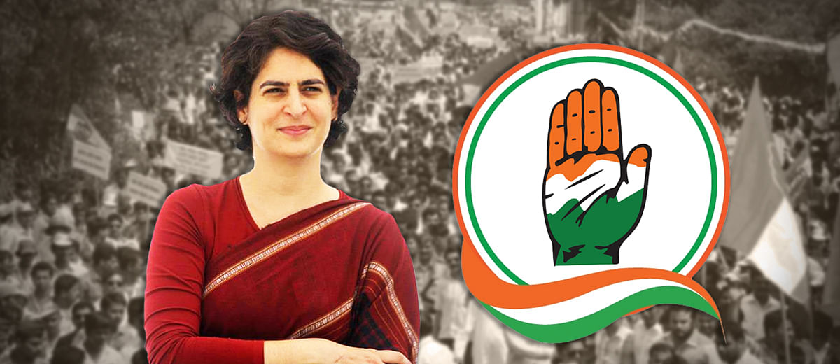 What Priyanka Vadra's entry into politics means for the Congress