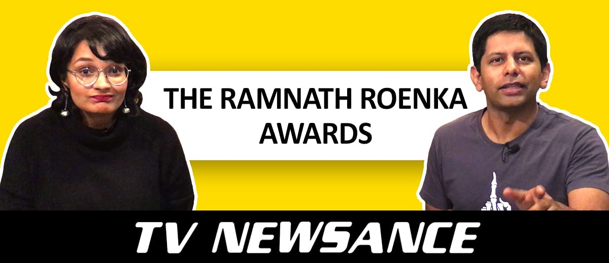 In a first, Ramnath Goenka Awards removes 'conflict reporting' category