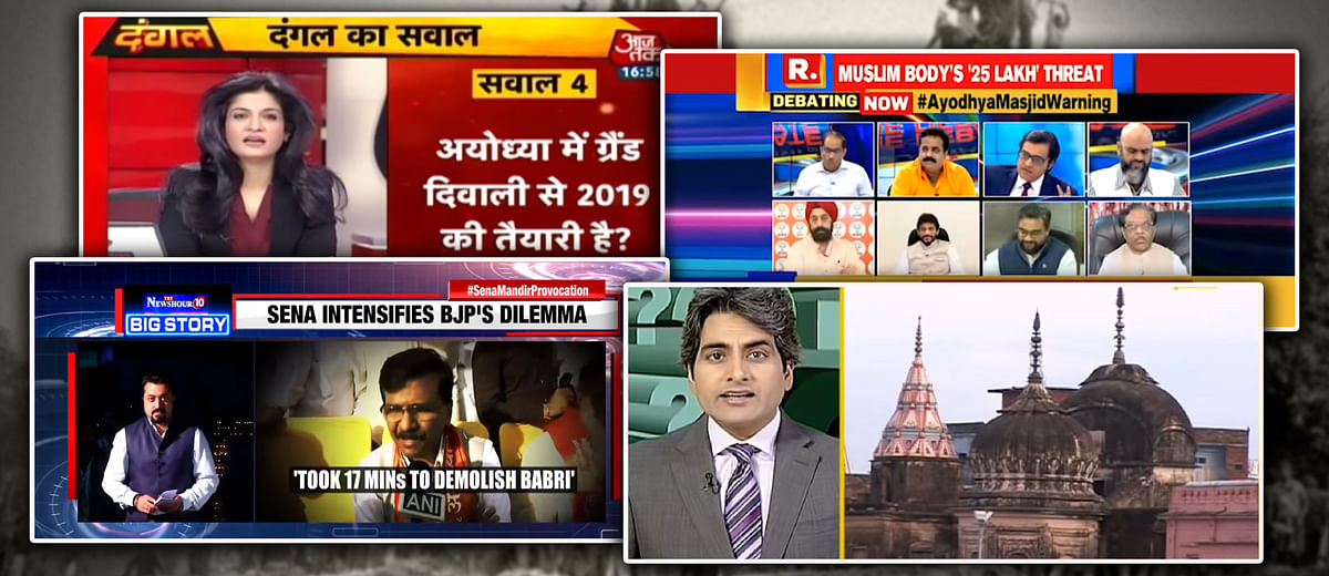 How TV news media fed into the Ayodhya frenzy