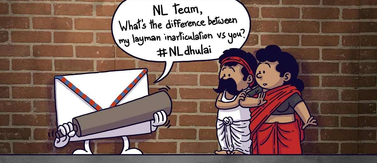 #NLDhulai: What is the difference between my layman in-articulation vs you?