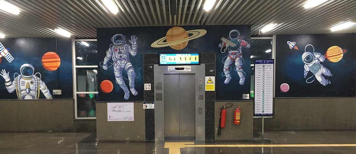 Art and the Aqua Line Metro