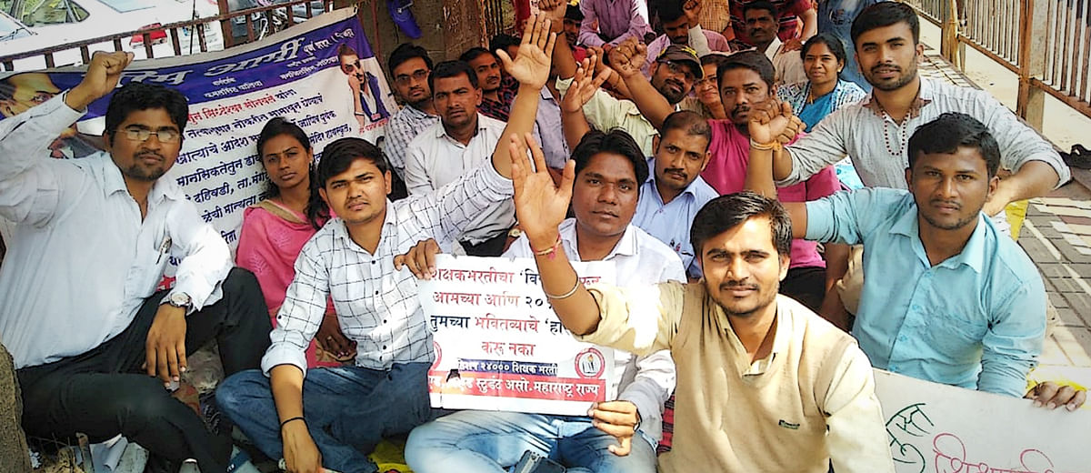 #Maharashtra: 'From Congress to BJP, it's all false promises of employment'
