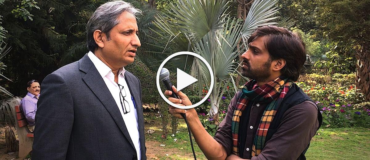 'अगर आपकी वफादारी भारत के लोकतंत्र के प्रति है तो आपको न्यूज़ चैनल देखना बंद कर देना चाहिए'