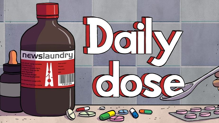 Daily Dose Ep 286: Dalit youths attacked in Rajasthan, Germany shooting, and more