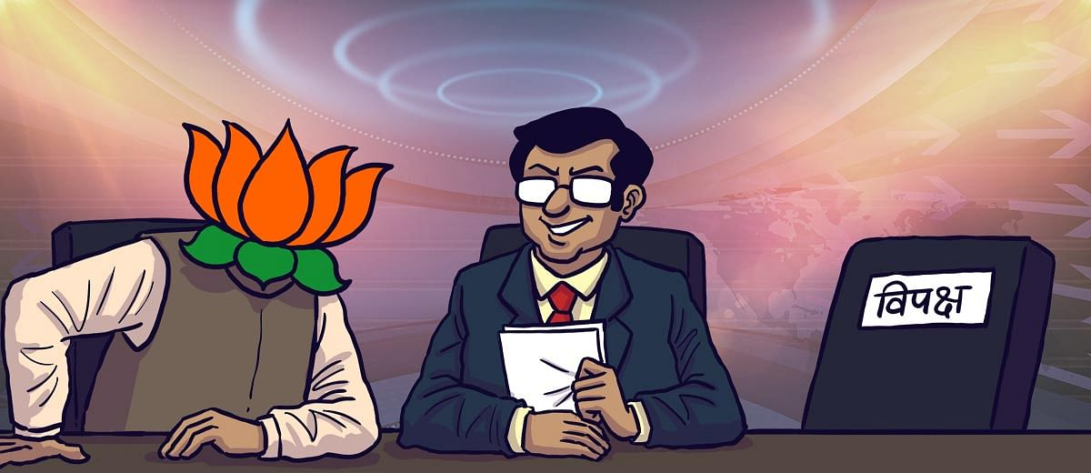 '72 दिनों के लिए विपक्ष करे मीडिया का बहिष्कार'