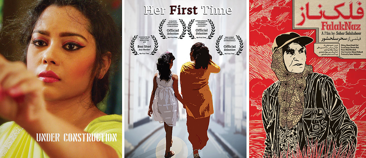 Showcasing the voices of Asian female filmmakers
