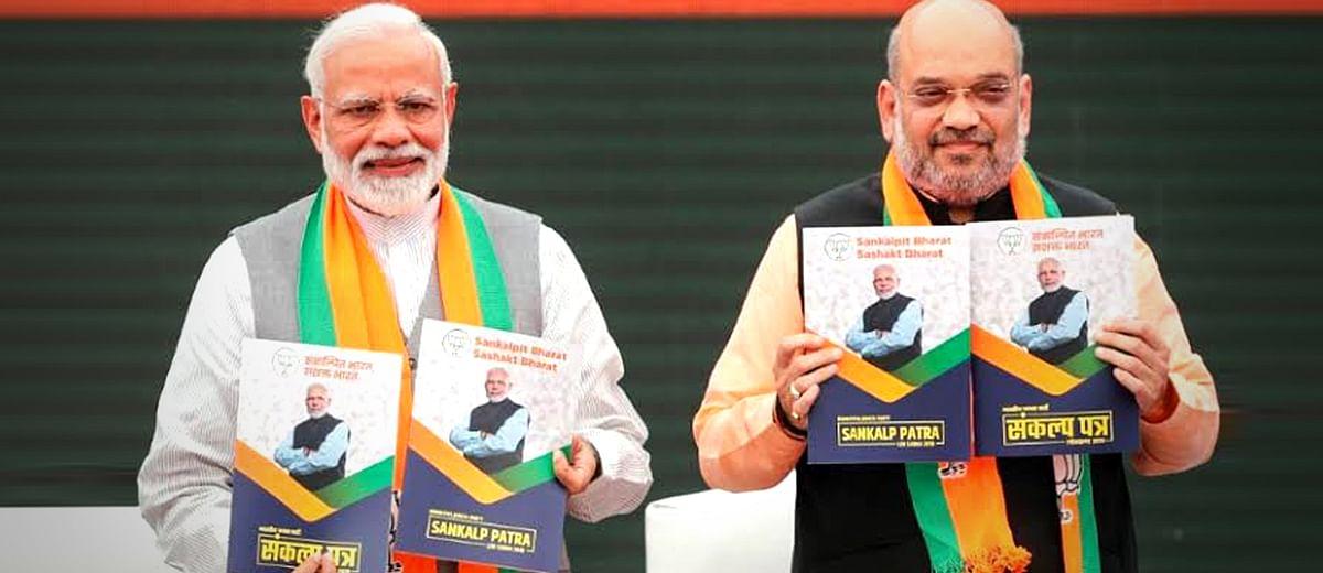 रोज़गार के सवाल को सामने से छोड़ देने का साहस सिर्फ बीजेपी और प्रधानमंत्री मोदी कर सकते हैं