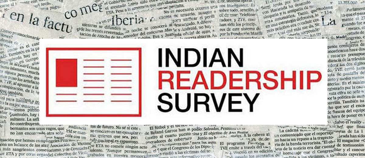 इंडियन रीडरशिप सर्वे की 10 ख़ास बातें