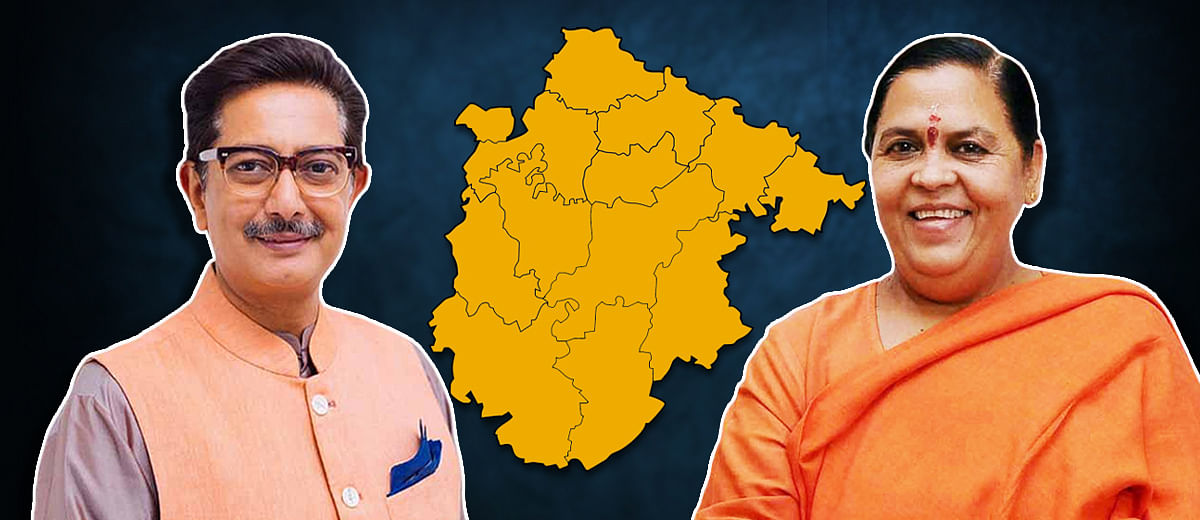 Uma Bharti: A non-player whose old poll-promise continues to haunt Bundelkhand voters