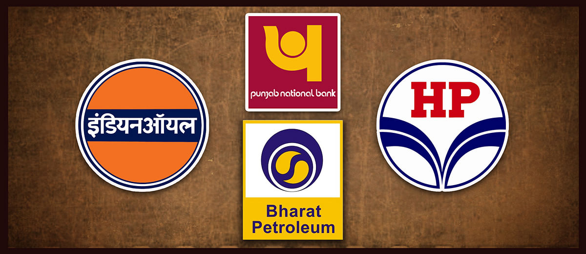 पेट्रोलियम कंपनियों का बढ़ता कर्ज और घटता मुनाफा