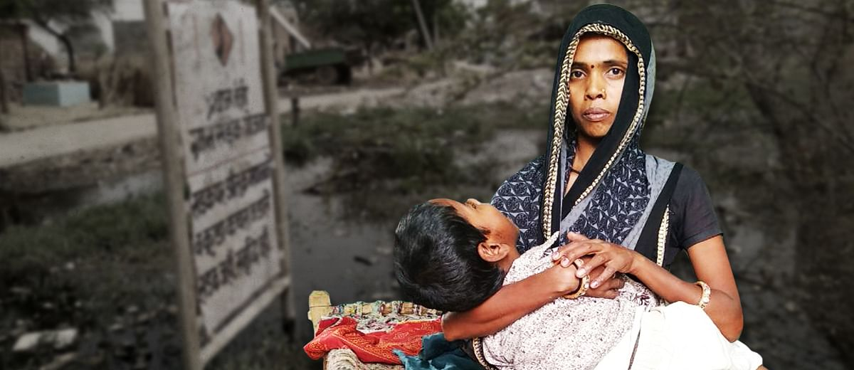 #MadhyaPradesh: 'The lives of the poor are of no concern to the rich'
