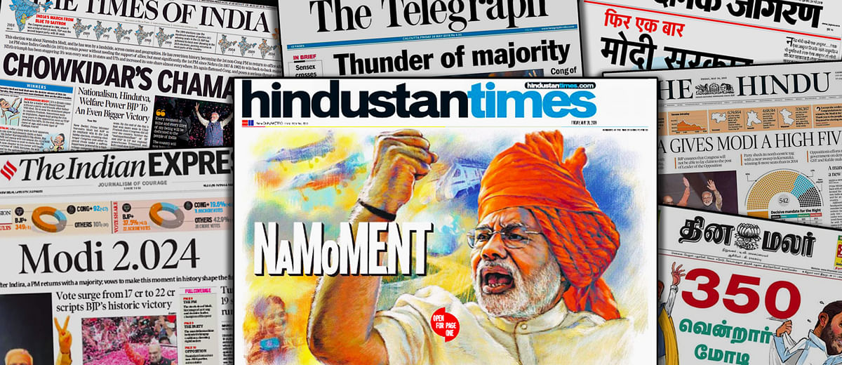 'Chowkidar's Chamatkaar': How newspapers reported on the BJP's victory