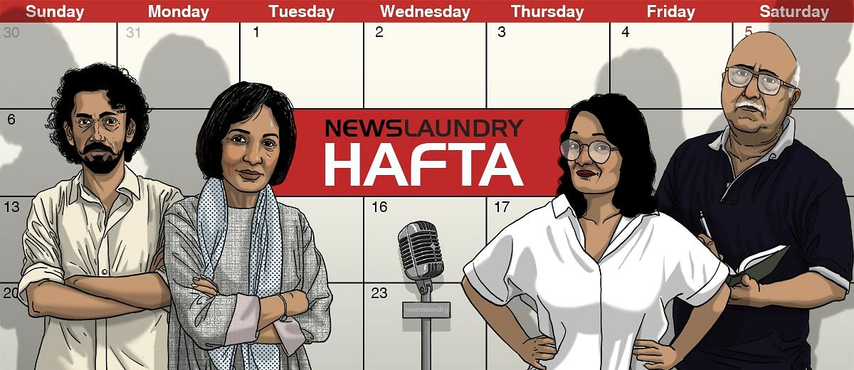Hafta 241: #MediaLayoffs, #PiyushGoyal, #TrafficFines and more