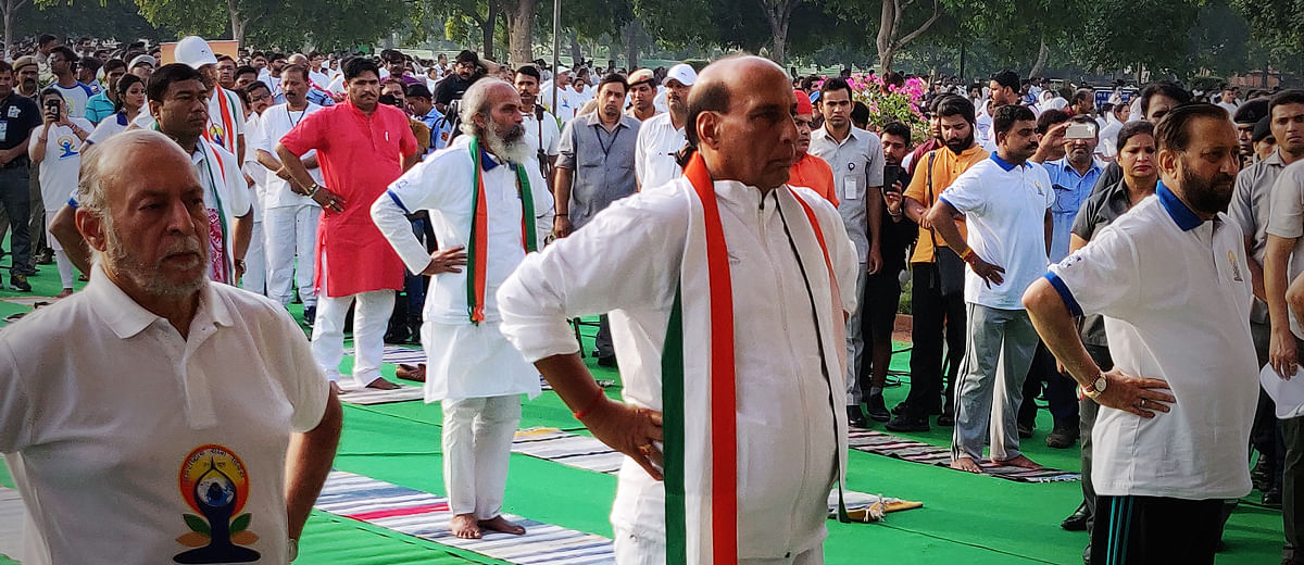 How was #InternationalYogaDay celebrated at Rajpath