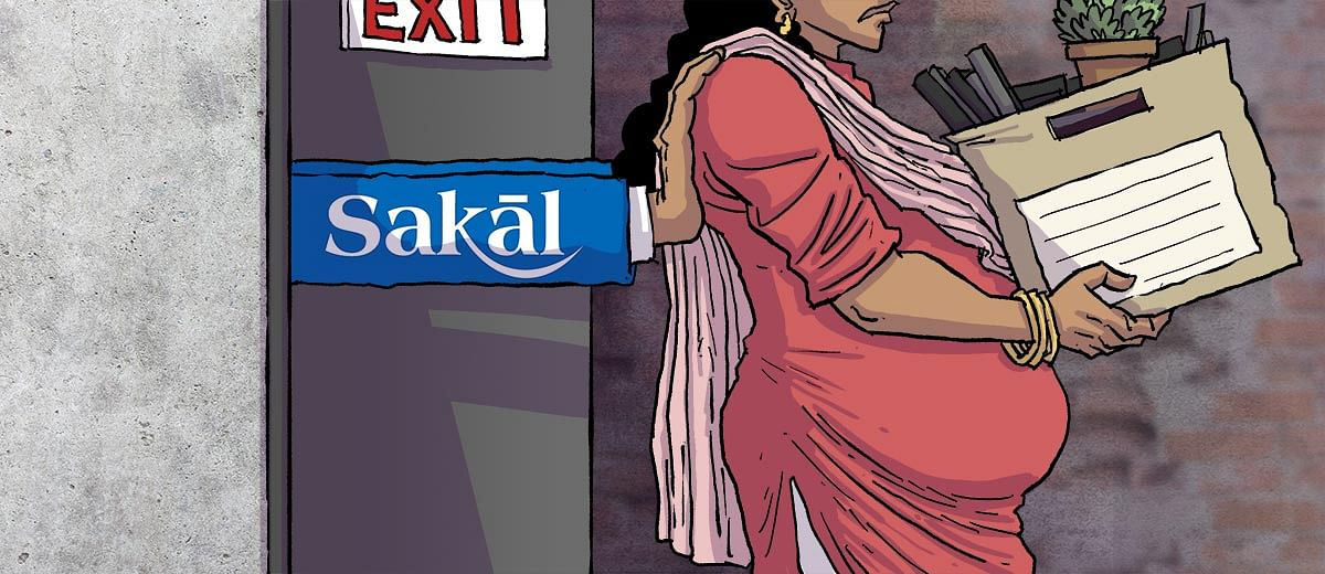 Maha Women Commission terms termination of an employee by Sakal Media Group as 'illegal'