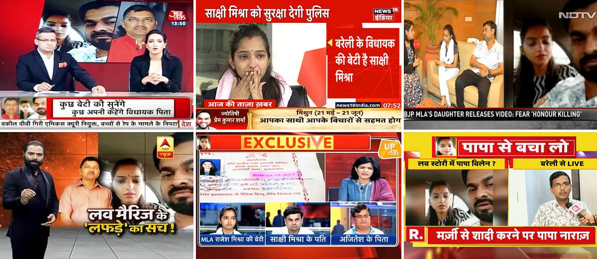 How a section of Hindi TV news failed Sakshi and Ajitesh