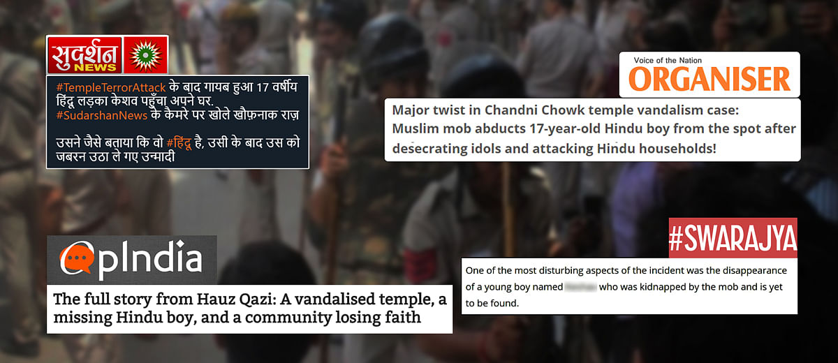 #ChandniChowk: Media reports on a Muslim mob 'abducting' a boy turn out to be a dud