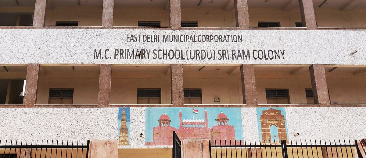 #Delhi: Board reads 'Urdu,' but English will be the medium of education at this Sri Ram Colony school