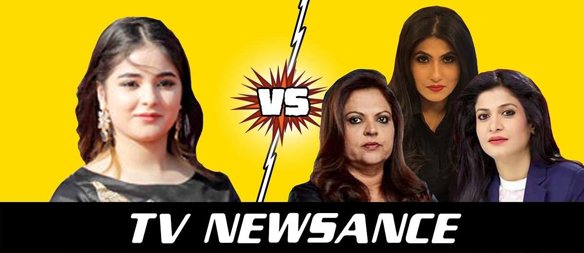 TV Newsance Episode 58: Zaira Wasim Versus TV News Anchors