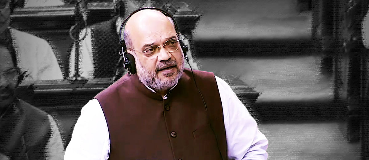 Wondering how Amit Shah dismantled #Article370 so fast and furiously? Read this