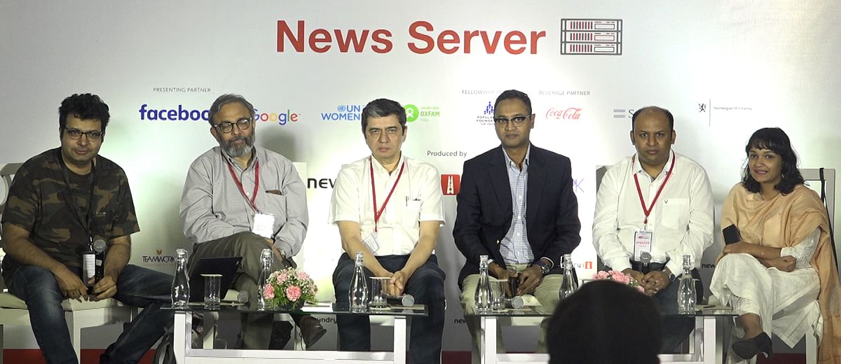 #MediaRumble: The appeal of fake news
