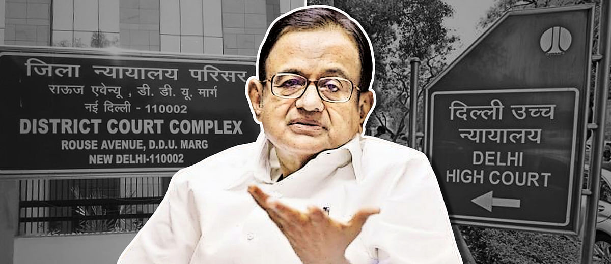 #INXMediacase: No home-cooked meals for Chidambaram in Tihar jail, says HC