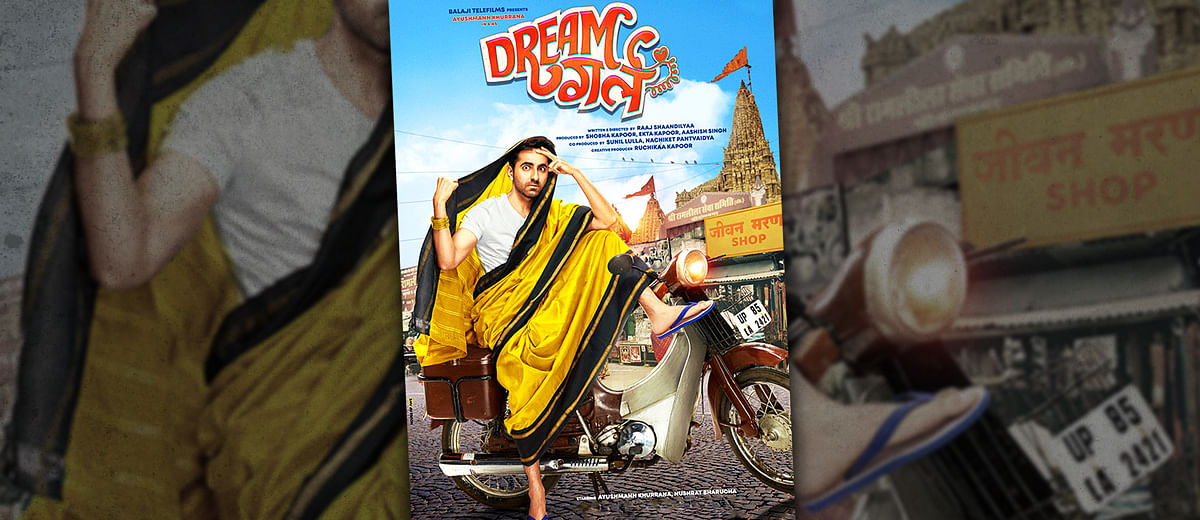 #DreamGirl: The story of small town India's male fantasy