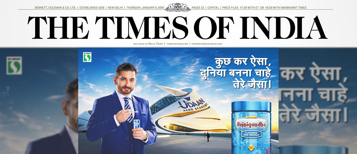 Times of India faces Press Council complaint for 'advertising' tobacco and pan masala products