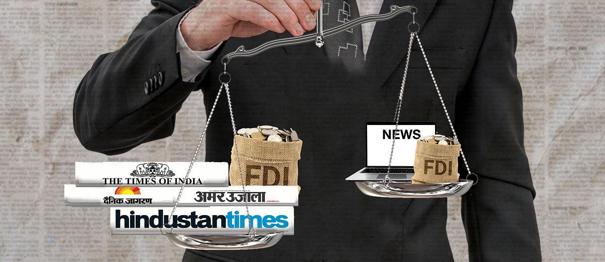 एफडीआई: मीडिया घराने किस तरह से डिजिटल मीडिया स्पेस को खत्म कर रहे हैं
