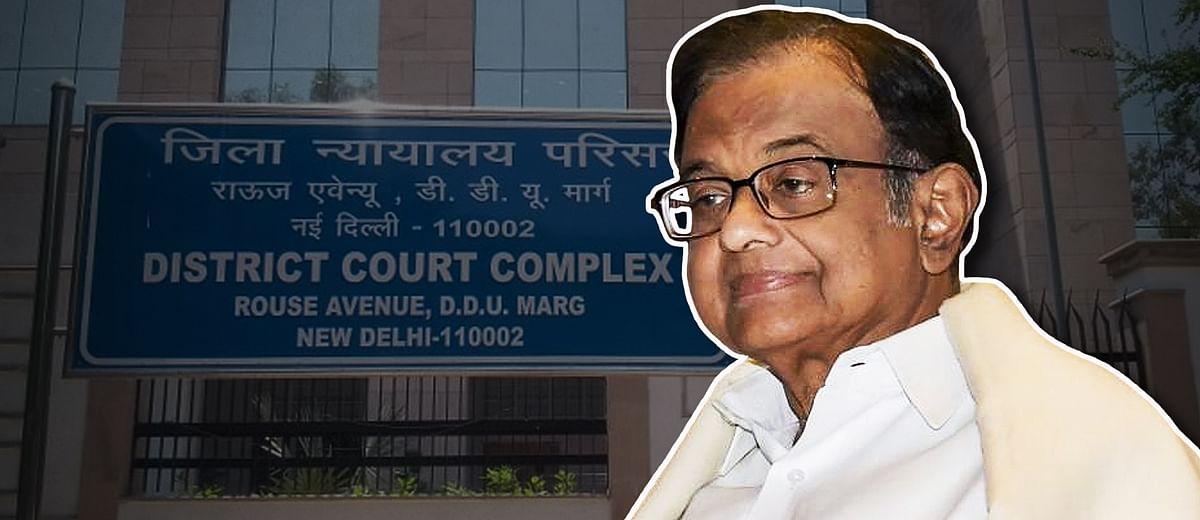 #Chidambaram: From CBI suite to Tihar's jail no. 7