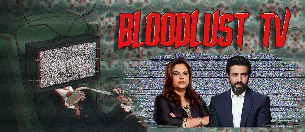 Bloodlust TV: Calling out India's hate media