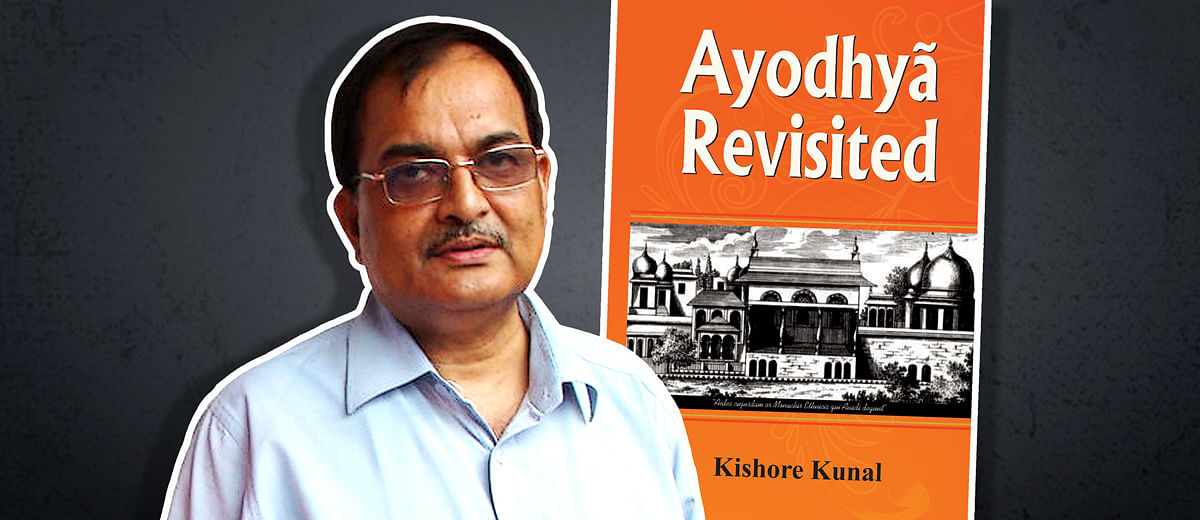 Kishore Kunal: Meet the former policeman whose Ayodhya map was torn up in the Supreme Court