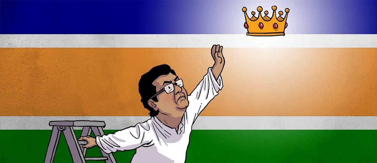 राज ठाकरे : जवान होने से पहले ही ढल गई मनसे