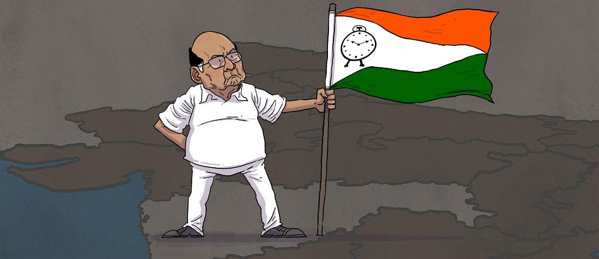 He's Maharashtra's 'tallest leader', but is Sharad Pawar's goodwill enough to win NCP the Assembly election?