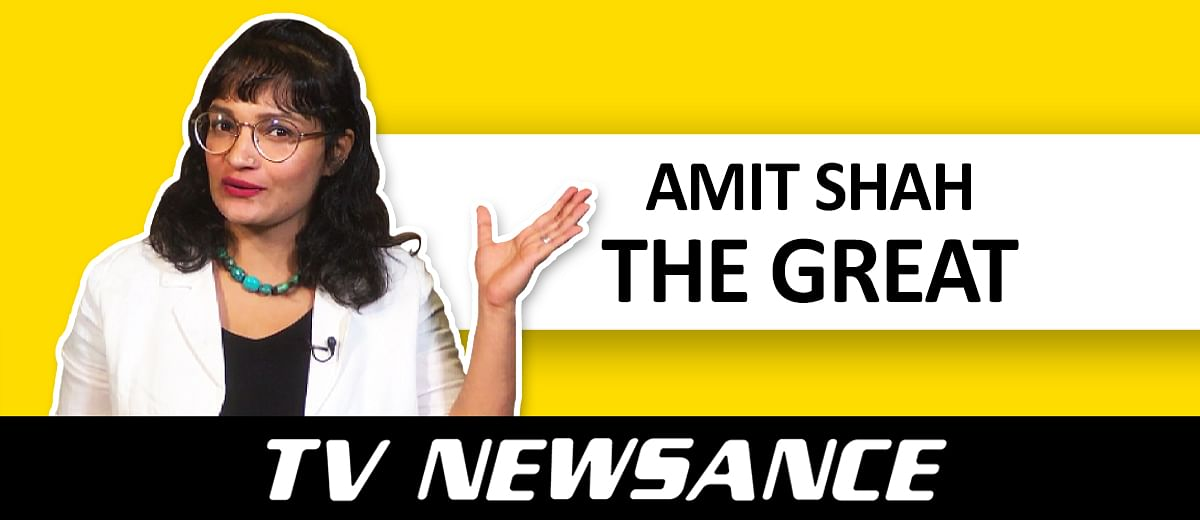 TV Newsance Episode 65: Ram Mandir, Amit Shah and CNN News18's 'Right Stand'