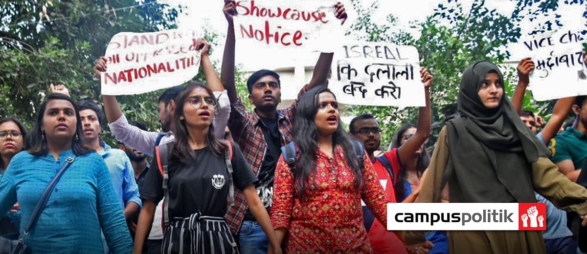 Protests continue at Delhi's Jamia Millia after evening of violence, students boycott classes