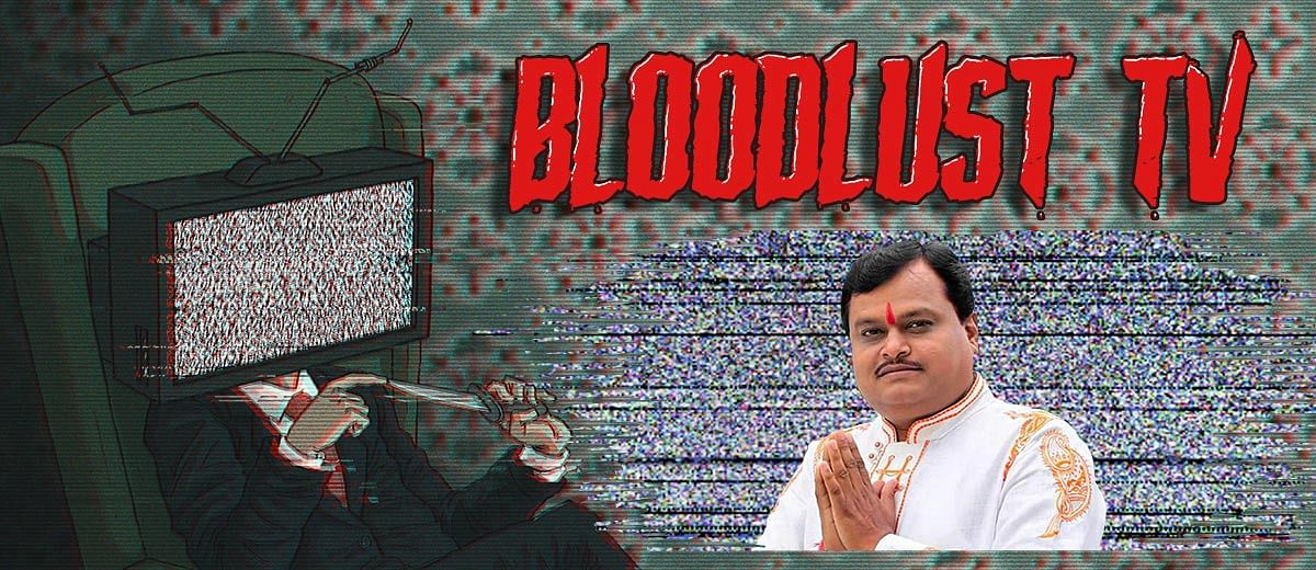 Bloodlust TV: Bigotry on Suresh Chavhanke's Sudarshan News, sponsored by the taxpayer