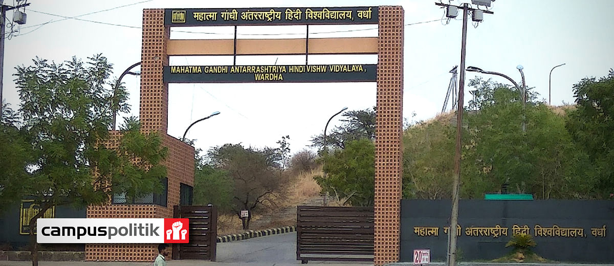 Students expelled for violating election code: What exactly happened at Wardha university?