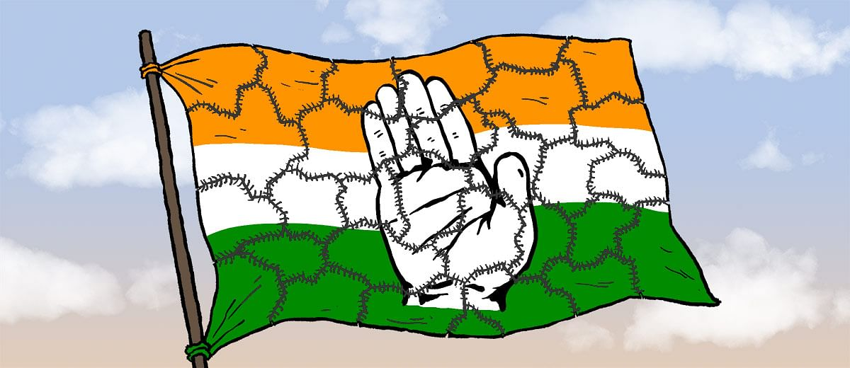 Maharashtra Election Watch: Congress relied on 'influential' families and the Maratha votebank — perhaps too much