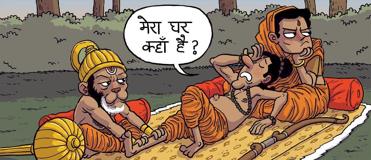 What happens when Ram anchors a TV debate about Mandir?