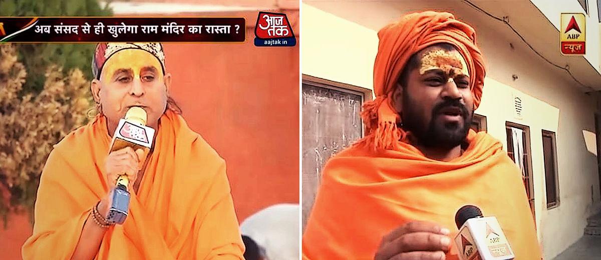 Ayodhya's TV sadhus: Meet the Hindu priests you always see yelling on primetime shows
