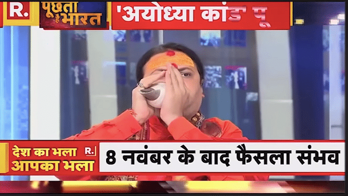 How TV news anchors tirelessly worked for the Ram Temple