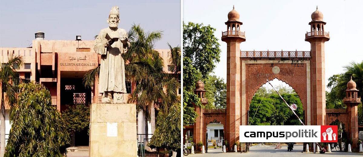 Ahead of Ayodhya verdict, Jamia Millia, Aligarh Muslim University appeal for harmony