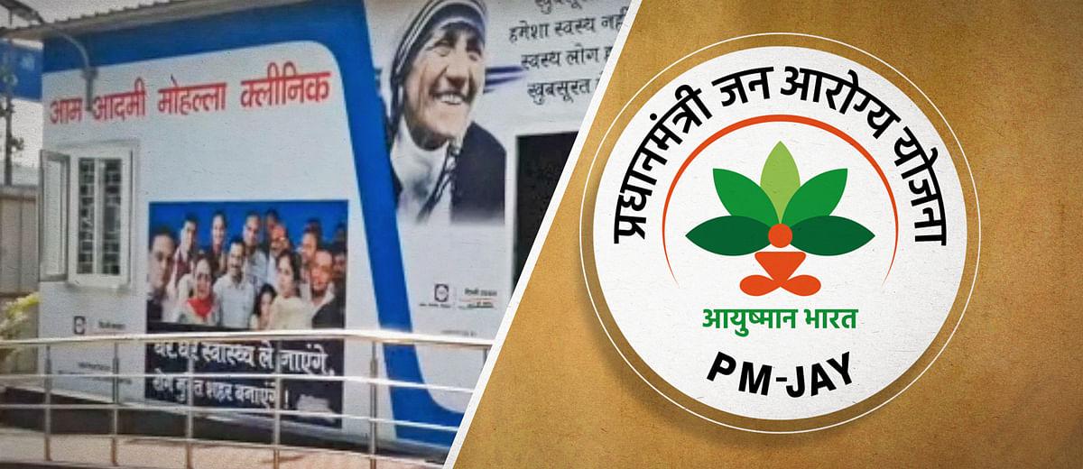 AAP says Delhi's healthcare scheme is better than Ayushman Bharat. It has a case