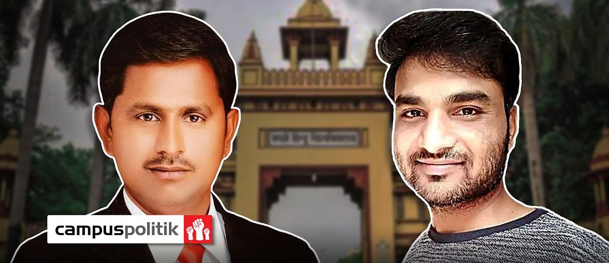 Banaras Hindu University: Dalit professor says he was targeted for supporting Muslim Sanskrit teacher