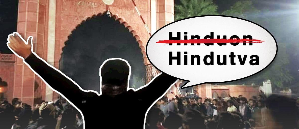 No, AMU students did not raise the slogan 'Hinduon ki kabr khudegi'