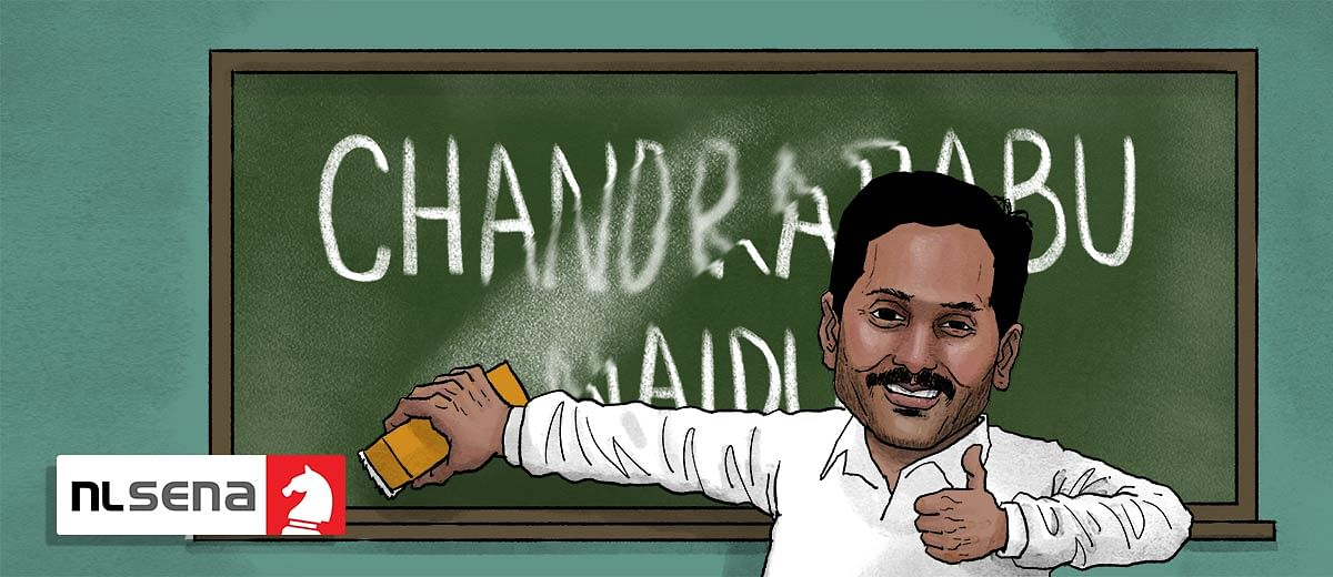 Stalling Amaravati, cancelling projects, curbing media: Jaganmohan Reddy is on a 'revenge' mission