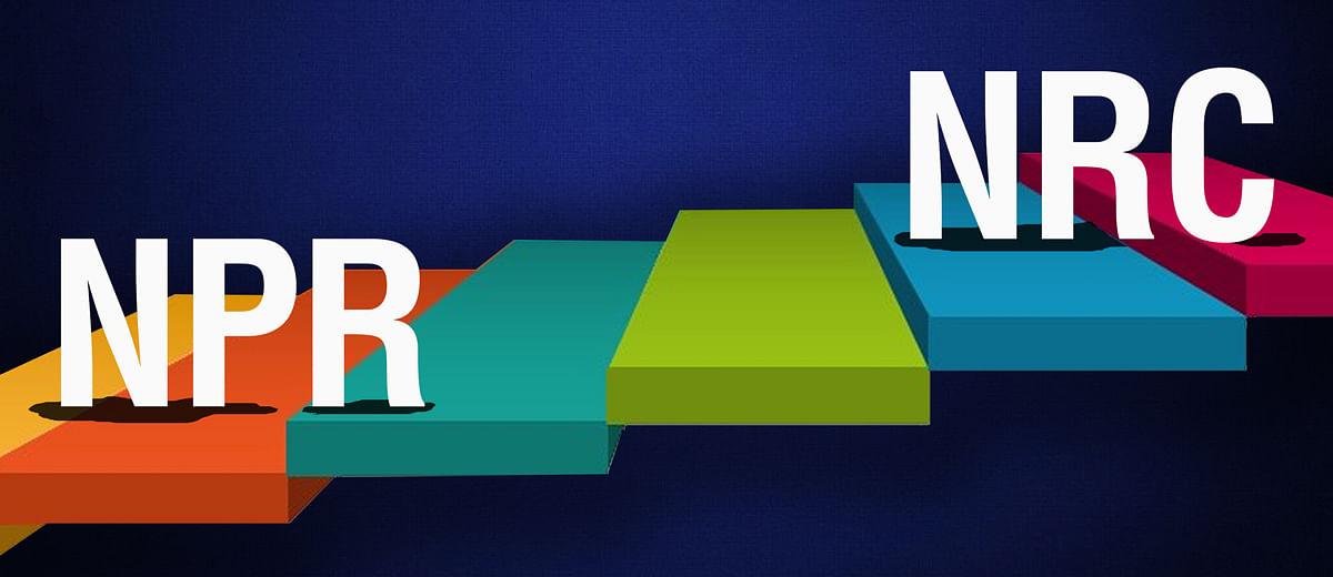 क्या जनसंख्या रजिस्टर (एनपीआर) नागरिकता रजिस्टर (एनआरसी) की पहली सीढ़ी है?