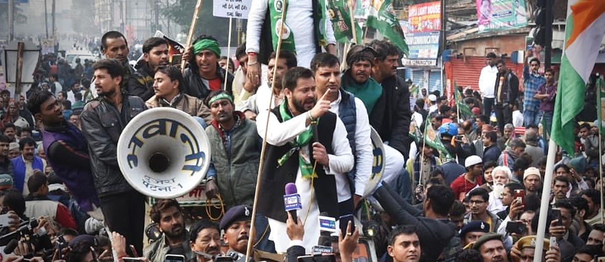 Why the Bihar bandh against the citizenship law was a poor advertisement for the RJD