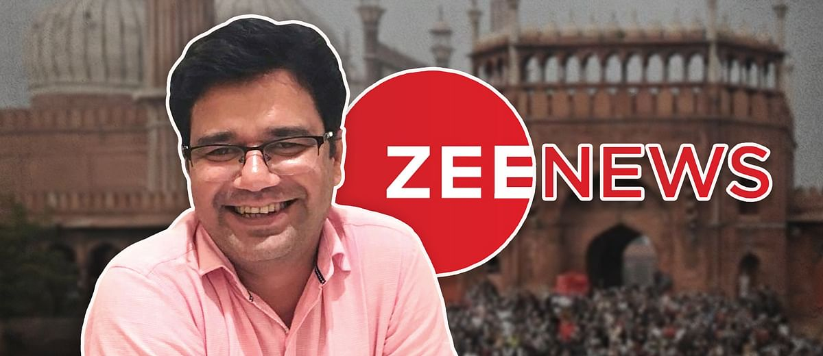 'They mislead people': Zee Media employee resigns over TV channel's coverage of Jamia protest